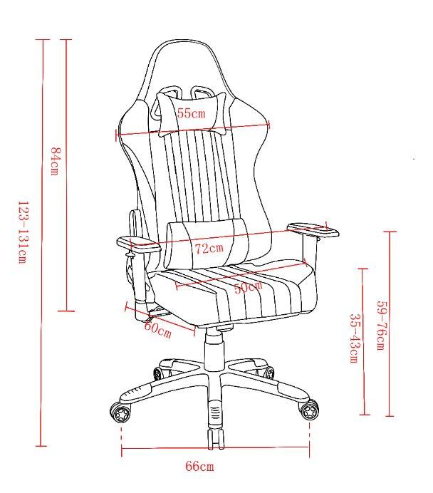 Fortrek Cruiser Adjustable Gaming Chair Detail 01